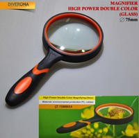 Лупа放大镜 MAGNIFIER-HPDC-GLASS